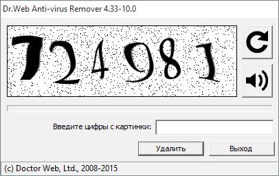 2015-11-10 (28)