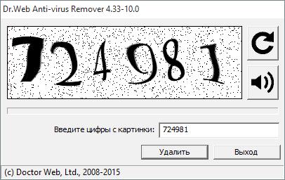 2015-11-10 (29)