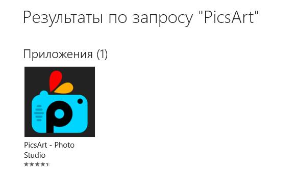 2015-11-11 (26)