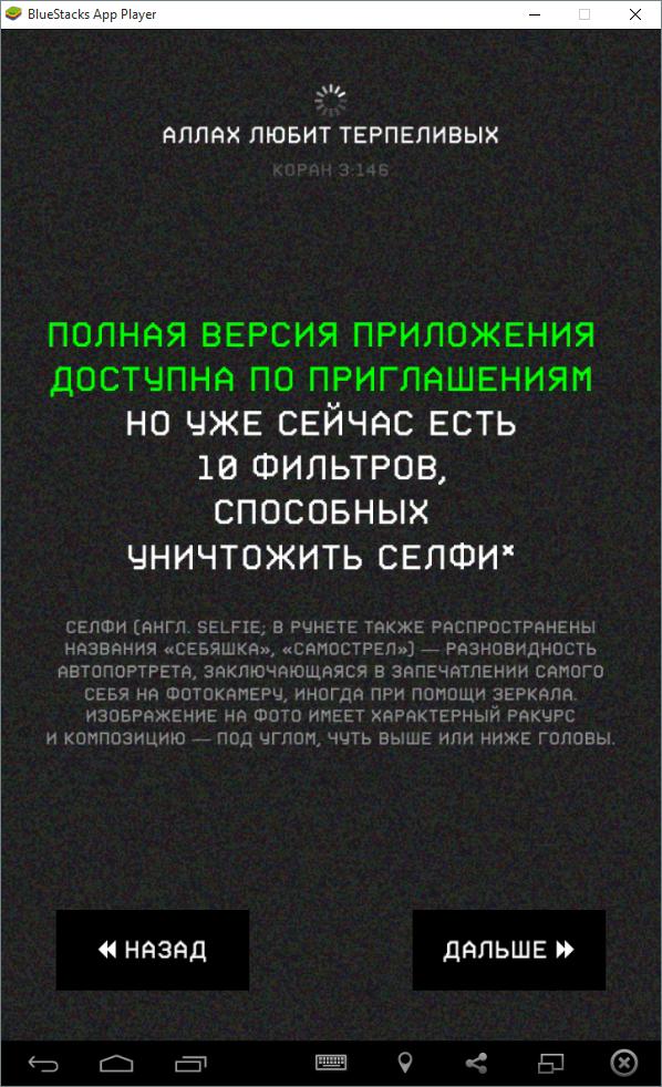2015-11-22 (10)