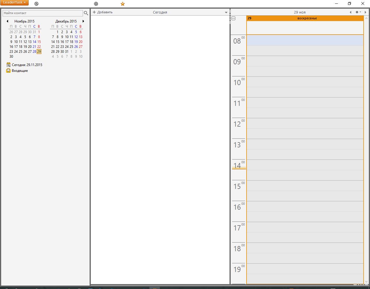 Скриншот 2015-11-29 14.28.09