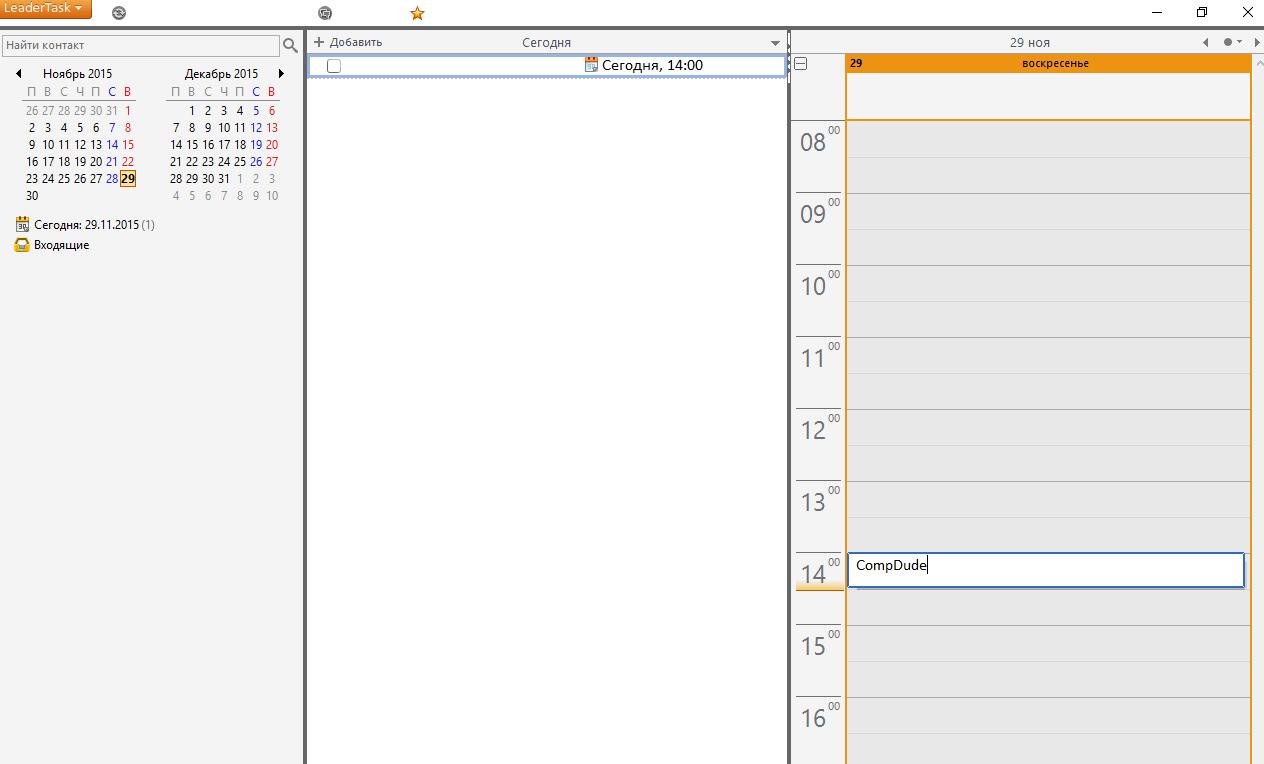 Скриншот 2015-11-29 14.31.02