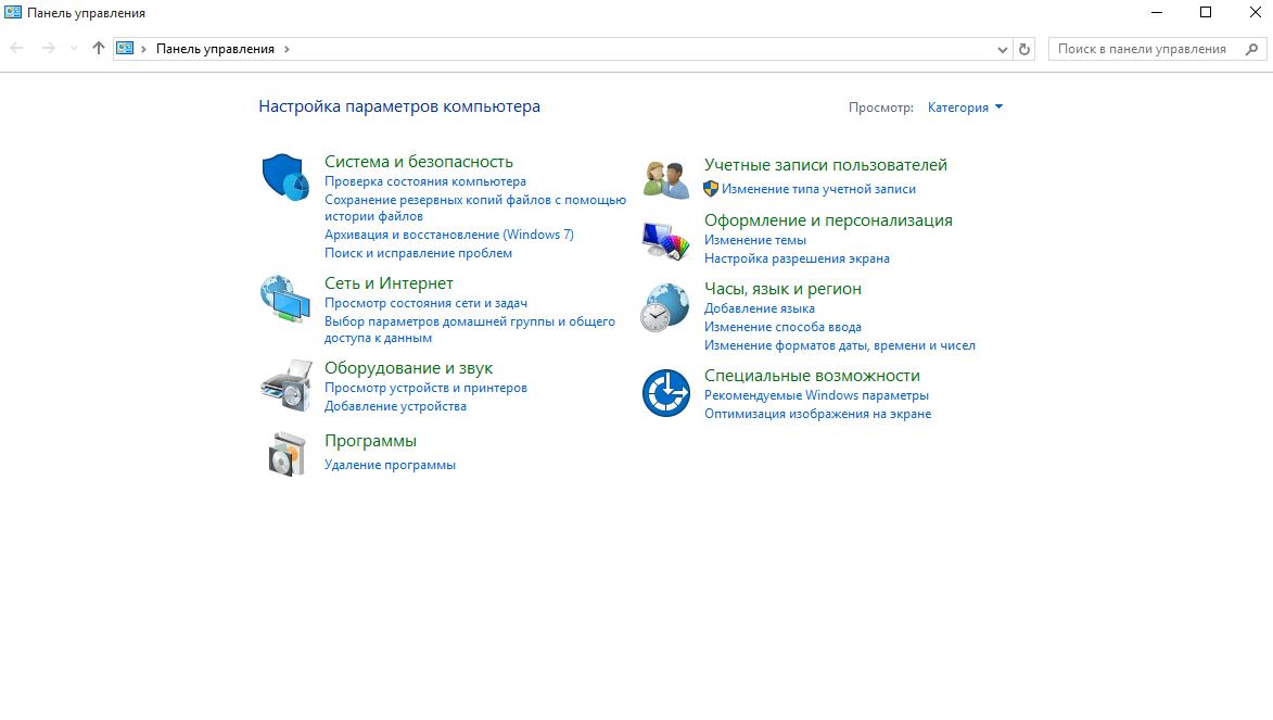 Скриншот 2015-11-29 17.26.47