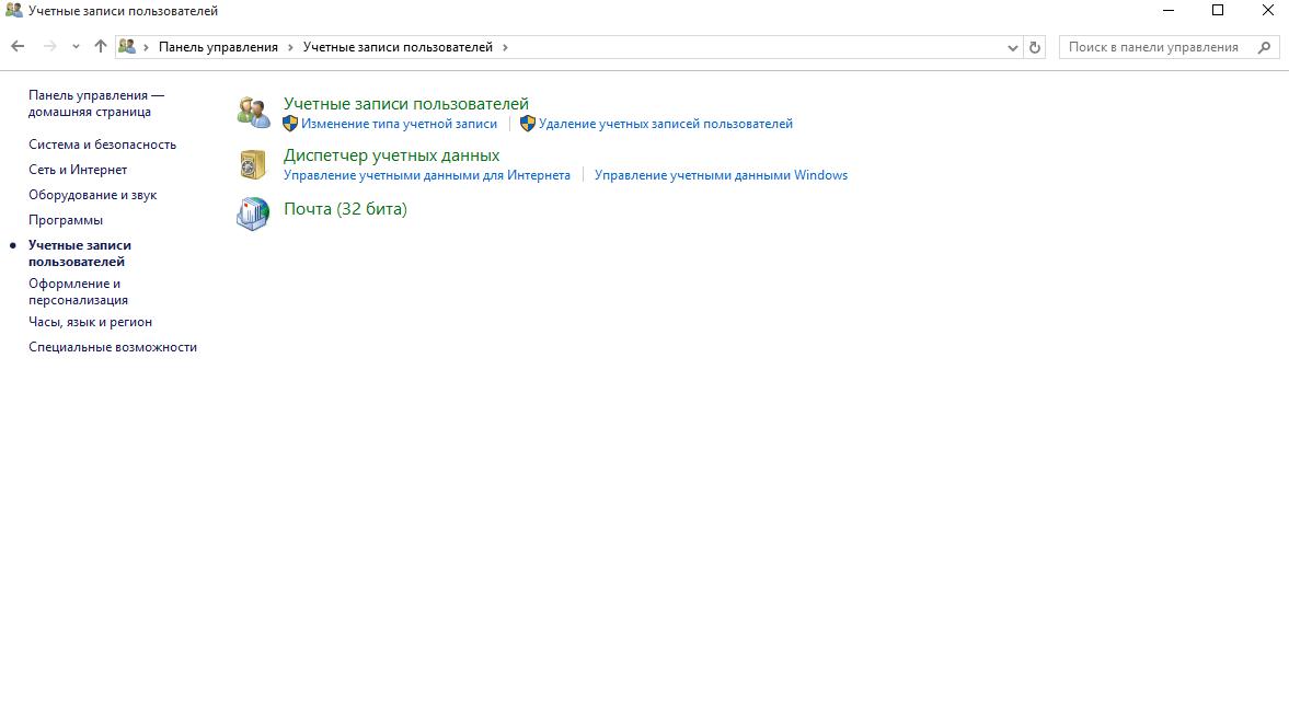 Скриншот 2015-11-29 17.26.54
