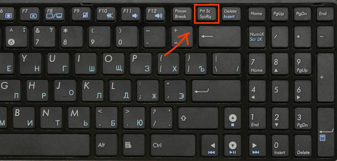 Как отскринить экран на ноутбуке