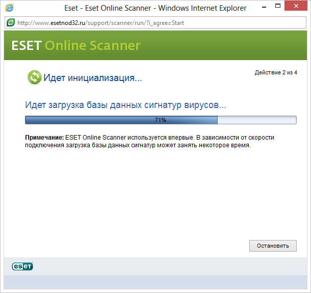 antivirus-base-eset-online-scanner