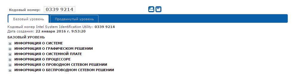 2016-01-22 (18)