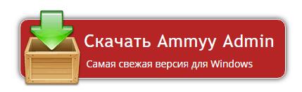 2016-01-25 (16)