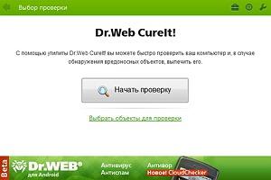 Curelt-1