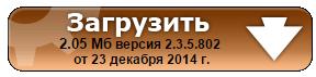 2016-02-05 (19)