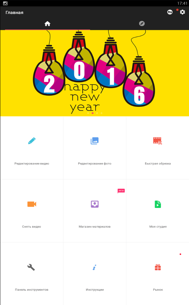 2016-02-07 (20)