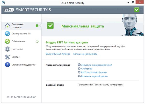 eset-smart-security-8