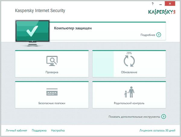 kaspersky-internet-security-2015