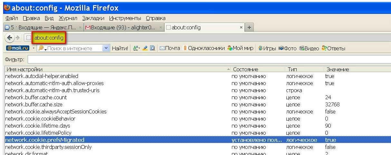 Firefox-nevidimka