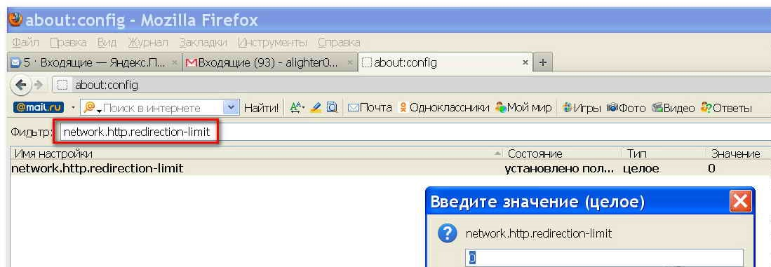 Firefox-skrit-vkontakte