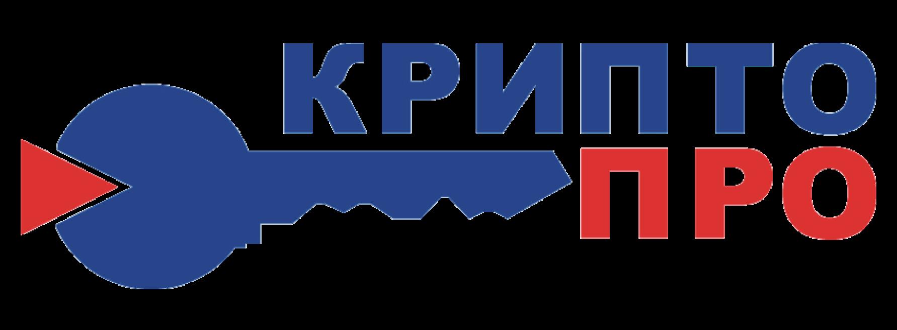 Крипто-ПРО
