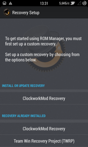 rom manager 2