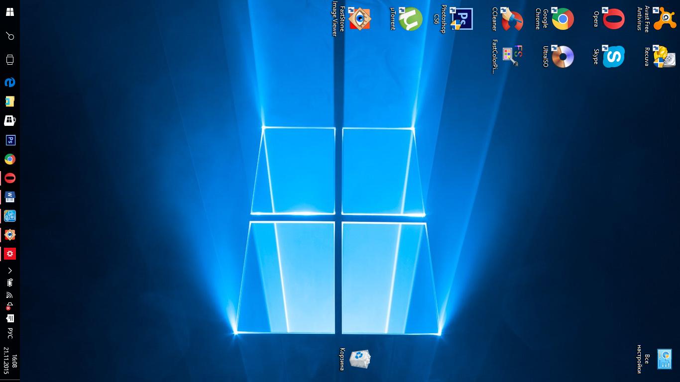 перевернулся экран компьютера