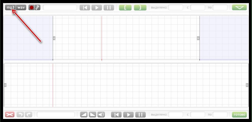 Клавиша добавления файлов в редакторе