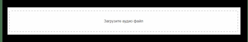 Кнопка загрузки файла