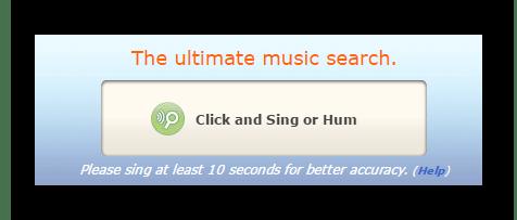 Кнопка записи звука сервиса Midomi