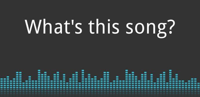 Логотип распознавания песен