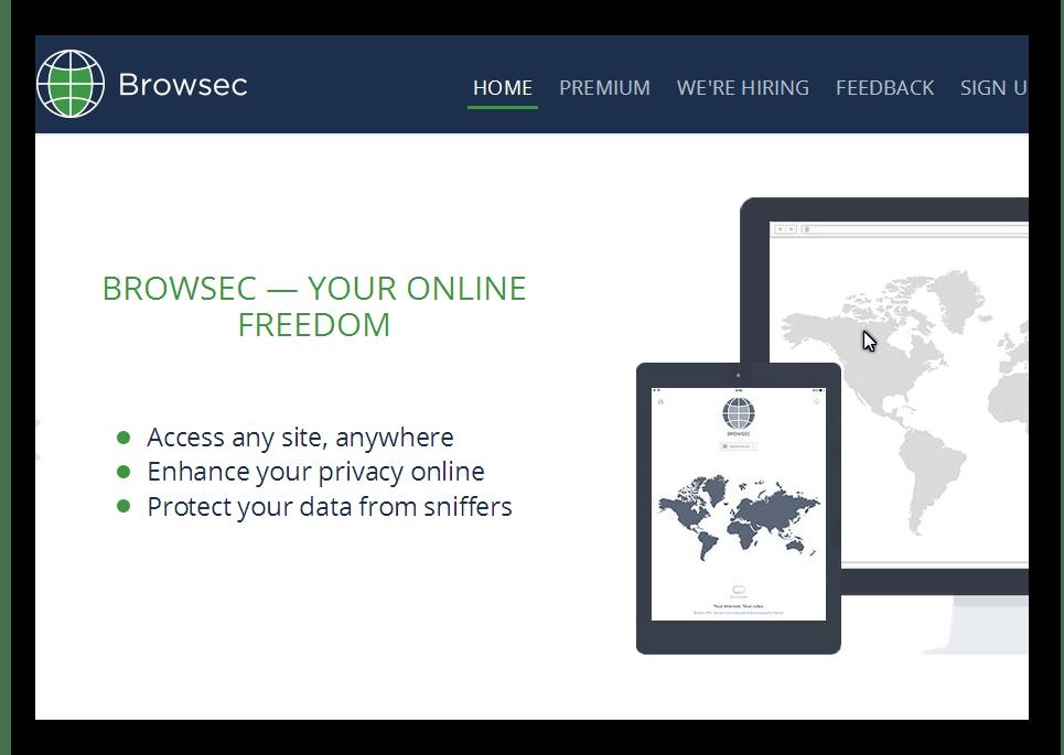 Официальный сайт расширения