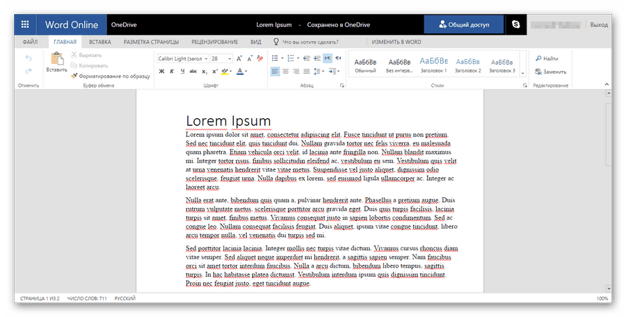 Открытый в MS Word Online текстовый документ