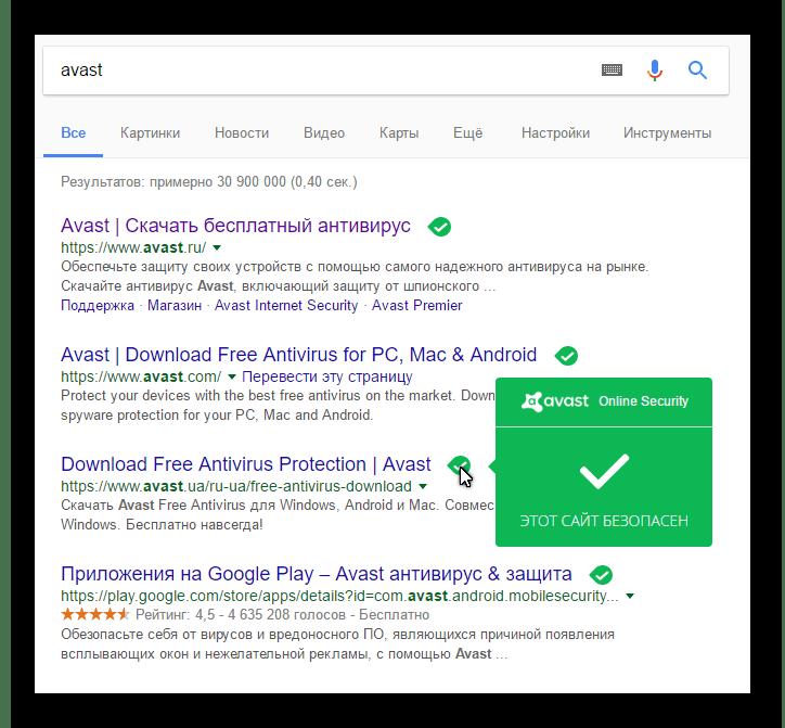 Оценки сайтов в результатах поиска Google