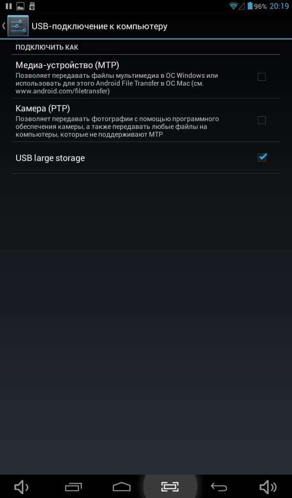 Подключение планшета к ПК2