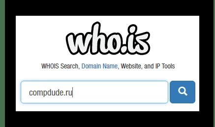 Поиск данных о сайте в сервисе WHOIS