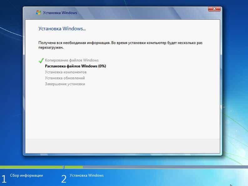 Распаковка и копирование файлов при переустановке Windows 7