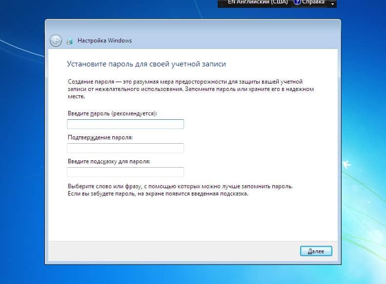 При необходимости задать пароль учётной записи Windows 7 при переустановке