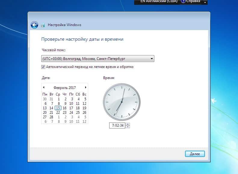 Устанавливаем время и дату после переустановки Windows 7