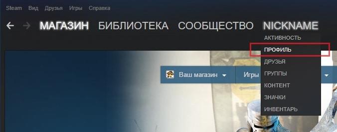 Драйвер в онлайн играх