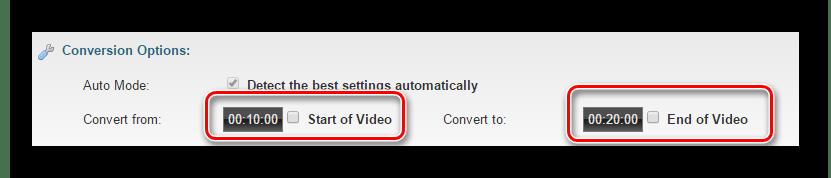 Указываем начало и конец видео