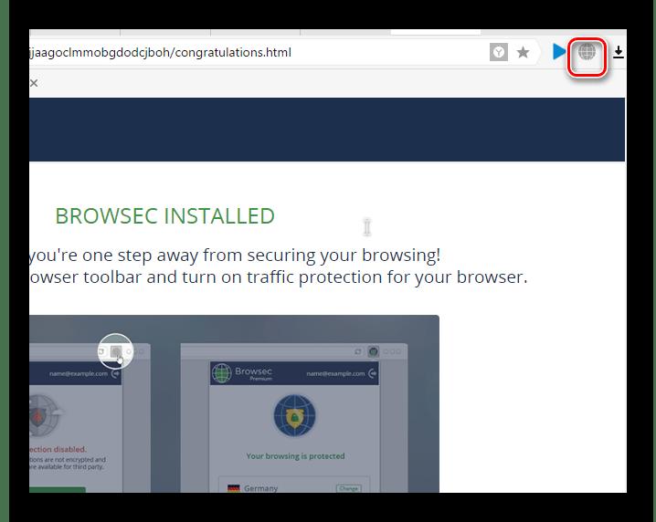 Установлено расширение в браузере