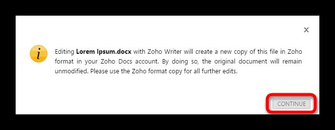 Уведомление о создание копии документа в Zoho Docs