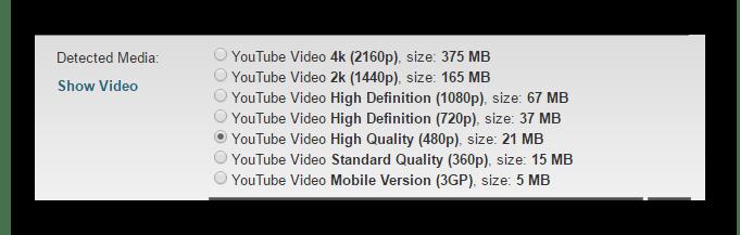Выбор разрешения видео