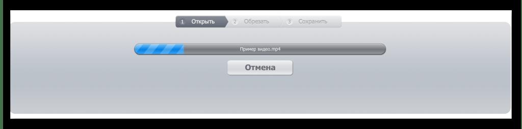 Загрузка файла на сервер