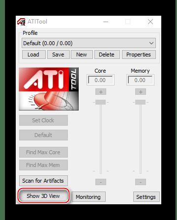 интерфейс ATITool