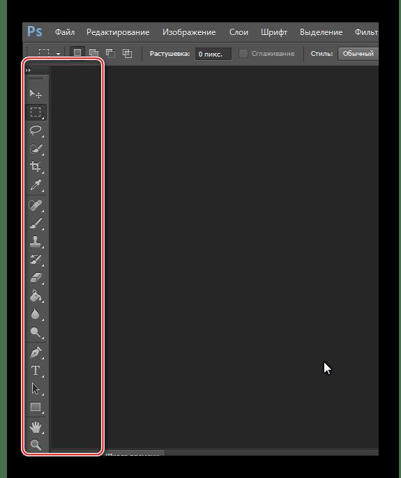 боковая панель инструментов Photoshop