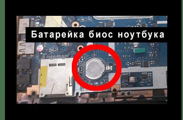 2 тип батареек CMOS на ноутбуке Acer