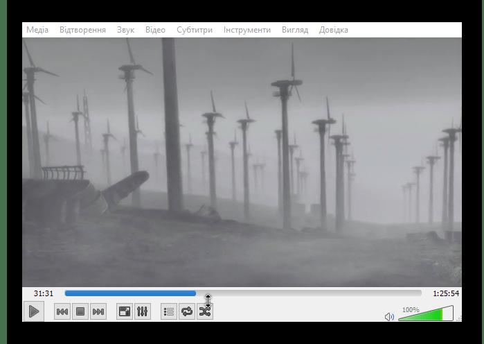 Открытие с помощью VLC media player