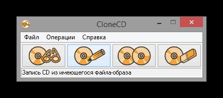 CloneCD Запись CD из файла образа через интерфейс