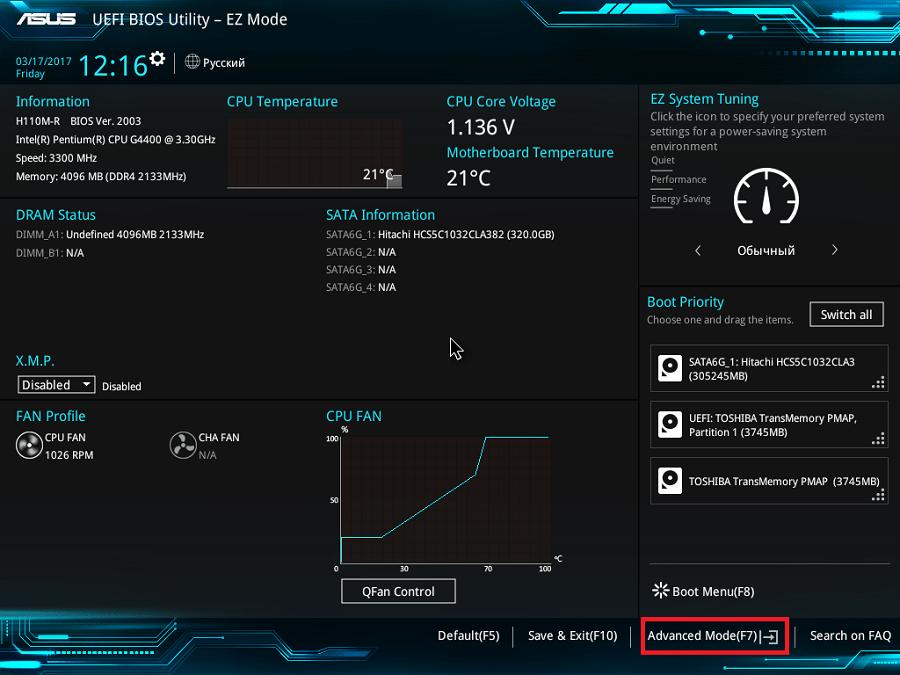 EZ Flash 3 вкладка Дополнительно