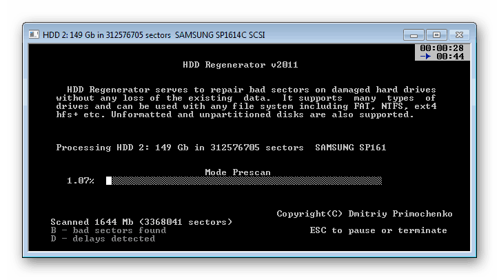 HDD Regenerator Precsan begin