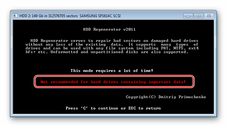 HDD Regenerator reg all Warning