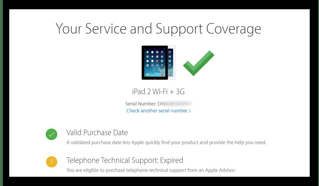 Как проверить Iphone на оригинальность через сайт.