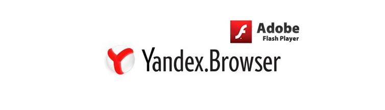 Как установить Флеш Плеер для Яндекс браузера